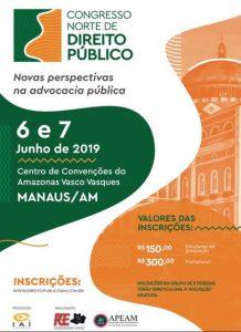 CONGRESSO NORTE DE DIREITO PÚBLICO @  Centro de Convenções do Amazonas Vasco Vasques